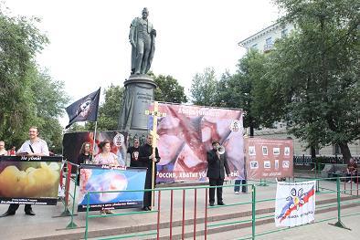 img 6673 - На митинге в Москве призвали президента Медведева запретить аборты