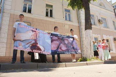 r09605 - Первый пикет абортария в Орле