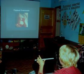 sl381769 - Воины Жизни развивают работу на Чукотке