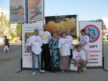 ul mira - В Волжском отметили День защиты детей тремя пикетами