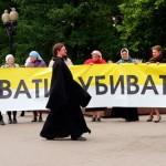 o.d2008 2 - Священник Даниил Сысоев «Уранополитический взгляд на аборты»
