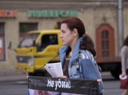 1016567 - Продолжается пикетирование подросткового абортария «Ювента»