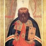 Образ священномученика митрополита Вениамина Петроградского
