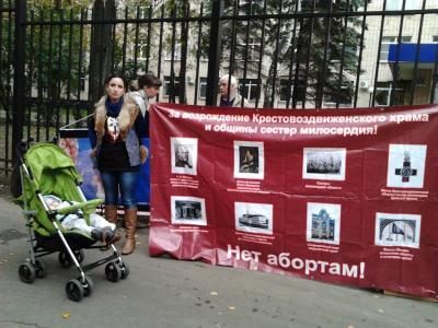 03030303 - В Москве Воины Жизни призвали руководство Пироговского центра остановить кощунство