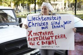 img 1172 - Христиане Лихтенштейна, мы с вами!