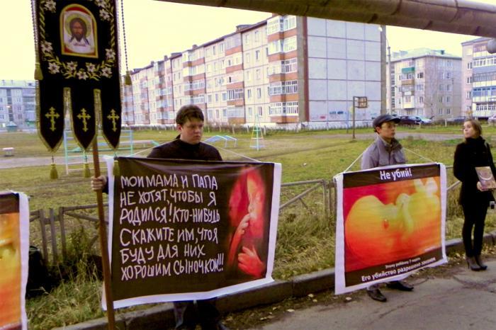 lesosibirsk - Акция «Дети под покровом» прошла в Лесосибирске
