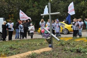 simf6 - Православные Симферополя провели акцию в защиту жизни