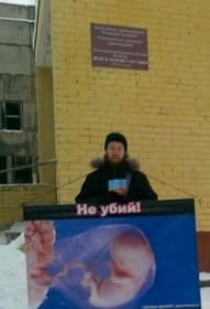 vol - Воины жизни в день памяти Вифлеемских младенцев-мучеников провели пикет абортария