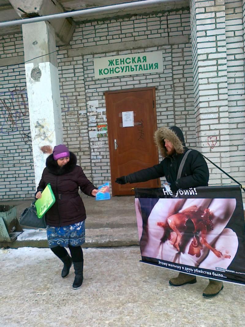 14022012666 - 710,5 рублей за убийство ребёнка: в Кингисеппе Воины жизни пикетируют абортарии