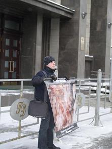 6904 - В Москве прошёл очередной пикет Госдумы, а в Смоленске - абортария