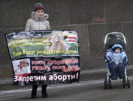 mariaigeorgy - Мария Дмитриева пикетировала Госдуму вместе с двухлетним сыном