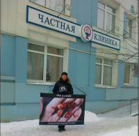 yar - Пикет в Ярославле: абортмахеры в панике