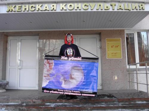 779 1 - Пролайферы Южного Урала обсудили план работы