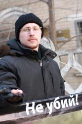 952727 - О пролайфе узнали в Челябинской полиции
