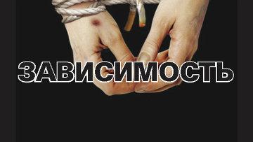 e6 - Министерство здравоохранения и социального развития России взяло на вооружение наш метод работы