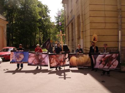 konsulukr - Россия: Украина, хватит убивать детей!