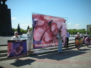 krasn - Власти Красноярского края были оповещены о том, что Господь ждёт от них защиты невинных жизней