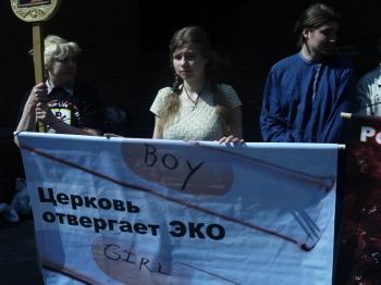 olia - ЭКО убивает детей. Ю.Шевченко, останови убийства в Пироговском центре!