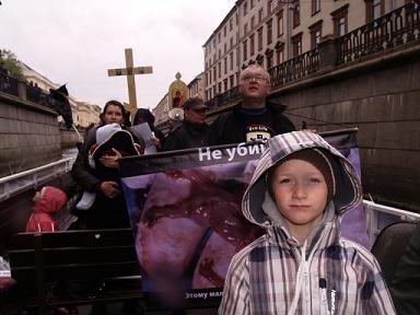 svkonstantinu - В память святого Константина Великого в Санкт-Петербурге прошла демонстрация на воде