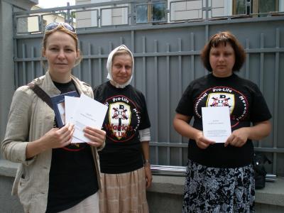 p7069120 - Депутаты Верховной Рады Украины: Мы осознали, что аборты — это серьёзная проблема