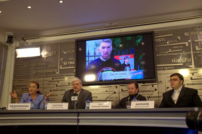 aquaviva.ru upload iblock 7fd 7fdcfed90d71aa3c5ab2910981a066cd - Заявление на пресс-конференции: Аборт необходимо законодательно признать убийством