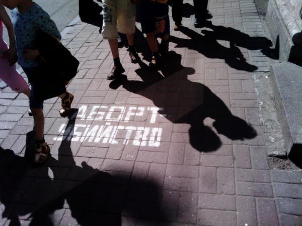 0011 - В российских и казахстанских городах появляются надписи против абортов