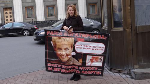 Наталия Ярошенко у Верховной Рады