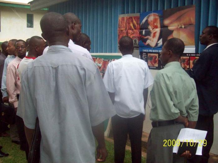 Выставка в Гане