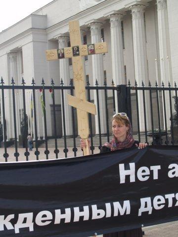 natalia yaroshenko - Наталия Ярошенко «Об абортах и Понтии Пилате»