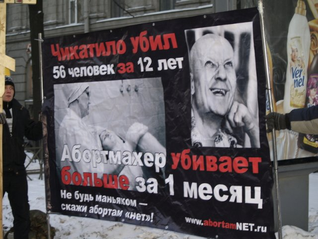 https://abortamnet.ru/wp-content/uploads/2012/12/abortamnet_images_phocagallery_trassa-lic_thumbs_phoca_thumb_l__1013296.jpg