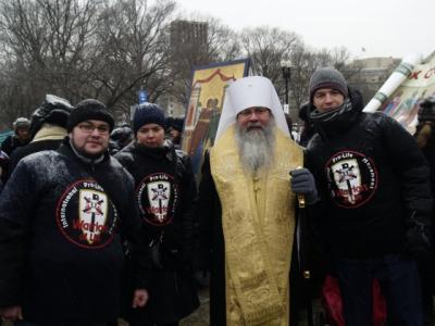 phoca thumb l 1013466 - В США прошел 39-й Марш за жизнь. Начинается подготовка 1 российского Марша