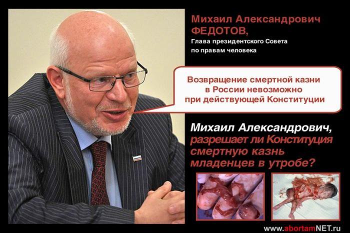 fedotov msk - Во время пикета Администрации Президента России было передано обращение к Михаилу Федотову