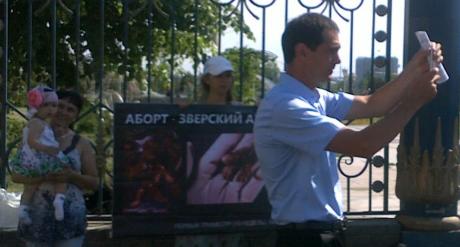 abortmaher rustam - «Алан Клиник» отвечает в суде за рекламу «прерывания беременности»