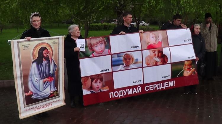 Воины жизни в сквере Космонавтов Красноярска