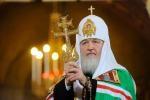 Патриарх Кирилл против узаконивания греха