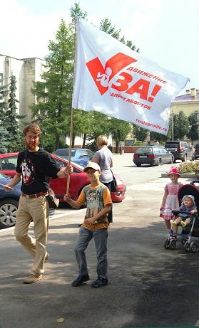 Семья Фокиных за запрет абортов