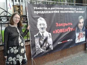 Юлия Брагина за запрет абортов