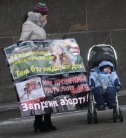 За запрет абортов!