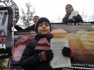 Артём за запрет абортов!