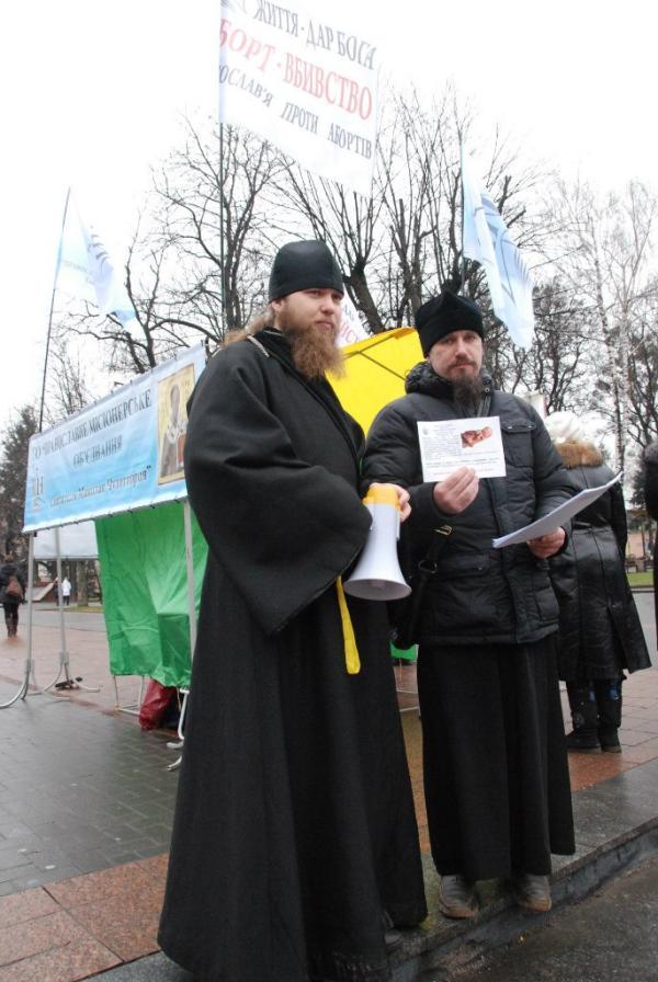 Православные Винницы против абортов