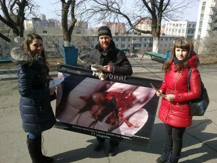 abortamnetjoom images Vladivostok small - Владивосток: борьба за детские жизни продолжается в новом формате