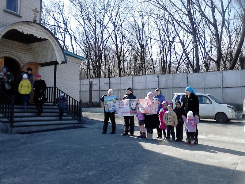 dsc 0432 - На Дальнем Востоке дети из воскресной школы собирали подписи за запрет абортов