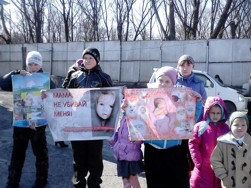 dsc 0433 - На Дальнем Востоке дети из воскресной школы собирали подписи за запрет абортов