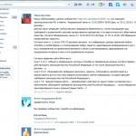 mila1 - Новая победа! «В Контакте» началась блокировка проабортных групп