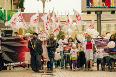 kursk - В Курске прошло традиционное шествие под девизами «За Право быть Рожденным», «Жизнь бесценна»