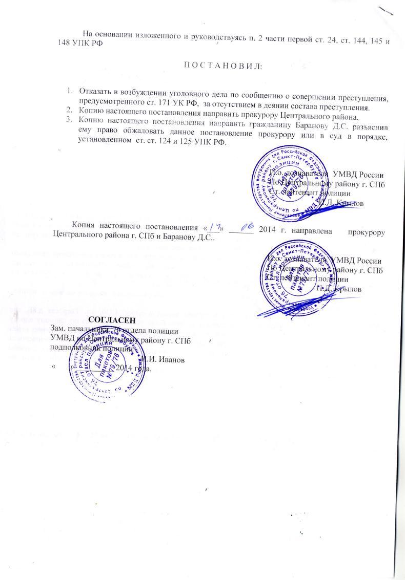 vk otvet2 - Ссылаясь на «отсутствие времени», сотрудники «В Контакте» отказались объяснить полиции, почему через сайт продаются средства для абортов