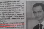 acmuham - Директор абортария, который судится с пролайфером в Казани, заявил об отказе от медикаментозных абортов