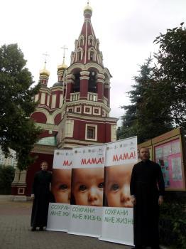 stendy - В женских консультациях Москвы появляются антиабортные стенды