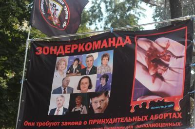 9 pupcdjpg8 - Митинги в Москве переросли в миссионерские акции для десантников