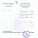 brest - Брест, Беларусь: закон о принудительных абортах в России не должен существовать